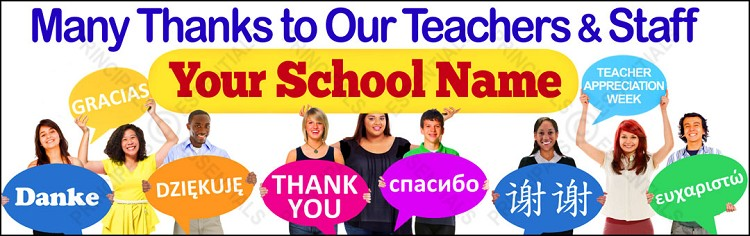Many Thanks Appreciation Banner